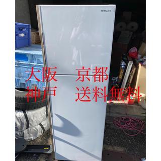 ヒタチ(日立)の日立 ノンフロン冷凍冷蔵庫  R-A230  225L  2016年製 (冷蔵庫)