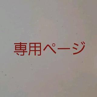 UNIQLO - ☆10『新品!』ユニクロ  ショーツ ボクサー