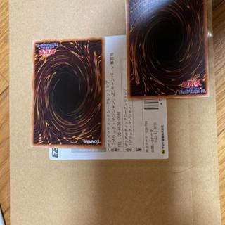 コナミ(KONAMI)の遊戯王 ブラックマジシャン プリズマティックレア プリズマ ブラマジ(シングルカード)