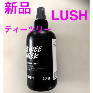 ラッシュ(LUSH)のティーツリー 5本(化粧水/ローション)