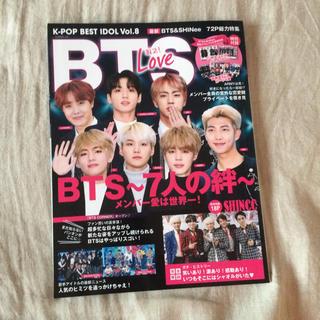 ボウダンショウネンダン(防弾少年団(BTS))のbts 雑誌2冊(アート/エンタメ/ホビー)