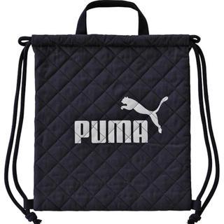 プーマ(PUMA)のプーマ ナップサック PM126NB ネイビー(リュックサック)