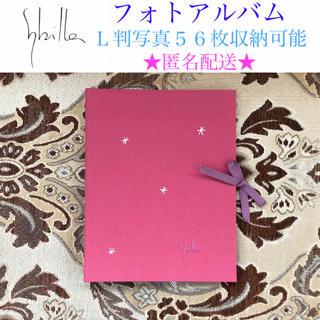 シビラ(Sybilla)の未使用 Syibilla フォトアルバム ピンクパープル【L判写真56枚収納可】(その他)