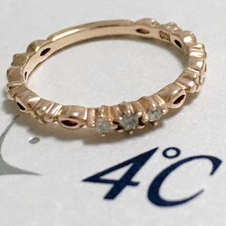 ヨンドシー(4℃)の4°C ダイヤモンドリング 指輪 k10 ピンクゴールド リング(リング(指輪))