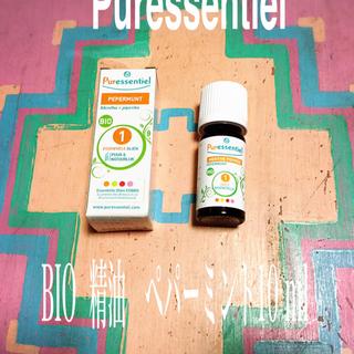 Puressentiel  BIO 精油 ペパーミント10 ml(エッセンシャルオイル(精油))