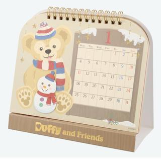 ダッフィー(ダッフィー)の新作♡ ダッフィー  フレンズ  カレンダー 2021 ディズニーシー(カレンダー/スケジュール)