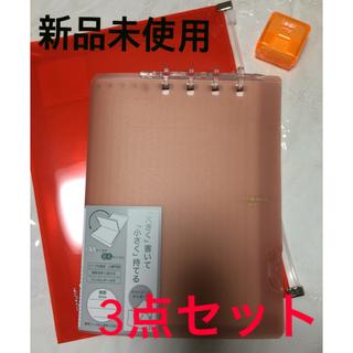 キングジム(キングジム)の【新品】二つ折りリングノートコンパックノート ルーズリーフ B5 バインダー(ノート/メモ帳/ふせん)
