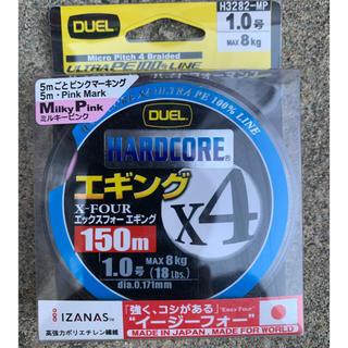 新品DUEL ハードコアエックスフォーエギング PEライン 1.0号150m(釣り糸/ライン)
