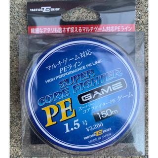 スーパーコア ファイターPEゲーム 1.5号 150m オレンジ(釣り糸/ライン)