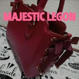 マジェスティックレゴン(MAJESTIC LEGON)のマジェスティックレゴン ボルドー レースアップ 編み上げ ショルダー バッグ♥️(ショルダーバッグ)