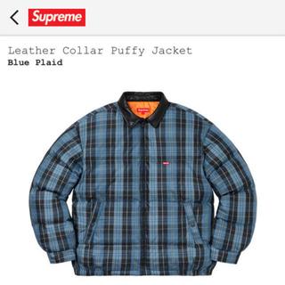シュプリーム(Supreme)のsupreme leather collar puffy jacket(ダウンジャケット)