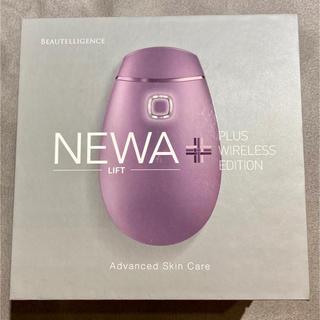 【値下】newa lift +wireless edition 美品ライラック(フェイスケア/美顔器)