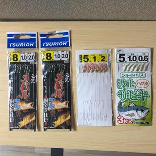 【未開封】ハリスまとめ売り(釣り糸/ライン)