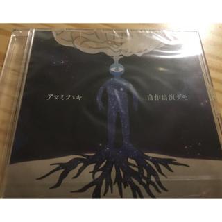 アマミツゝキ  自作自演デモ CD アマミツツキ(ポップス/ロック(邦楽))