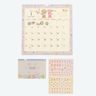ダッフィー(ダッフィー)の新作♡ ダッフィー  フレンズ  カレンダー 壁掛け 2021 ディズニーシー(カレンダー/スケジュール)