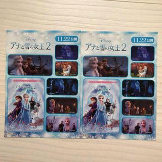 ディズニー(Disney)の最安値❗️アナ雪 映画 ステッカー シール 2枚セット!(しおり/ステッカー)