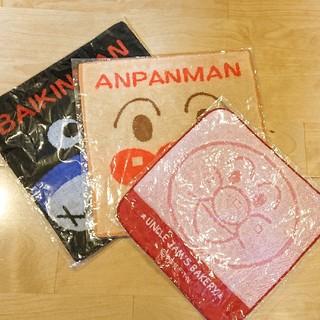 アンパンマン(アンパンマン)のアンパンマン  ハンカチ 3点(ハンカチ)