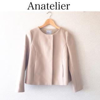 アナトリエ(anatelier)のアナトリエ ウールジャケット(ノーカラージャケット)