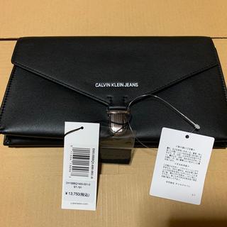 カルバンクライン(Calvin Klein)の【新品】Calvin Klein クラッチバッグ 黒 中が青(セカンドバッグ/クラッチバッグ)