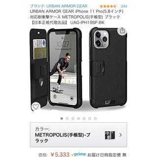 アイフォーン(iPhone)のUrban Armor Gear UAG iPhone 11 Pro 5.8(iPhoneケース)