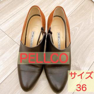 ペリーコ(PELLICO)の【値下げ!】PELLCO  ブーティー サイズ36(ブーティ)