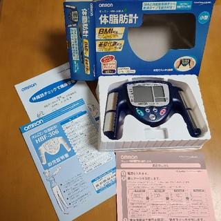 オムロン(OMRON)のオムロン 体脂肪計 HBF-306-A(体脂肪計)
