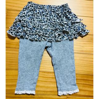 ベルメゾン(ベルメゾン)のベルメゾン スカッツ 80 レギンス スカート付き(パンツ)