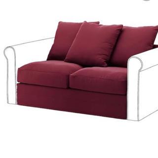 イケア(IKEA)の新品 IKEA ソファーカバー グリーンリードソファー ソファーカバー(ソファカバー)