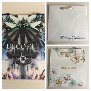 コスメデコルテ(COSME DECORTE)のコスメデコルテ & ミラノコレクション & ポール&ジョー ショッパー3個セット(ショップ袋)