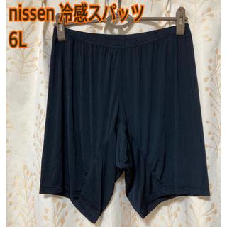 ニッセン(ニッセン)のnissen   冷感スパッツ 6L      黒 1枚 大きいサイズ(レギンス/スパッツ)