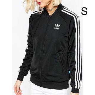 アディダス(adidas)の新品 adidasOriginals☆S トレフォイルロゴ ジャケット 黒(その他)