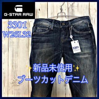 ジースター(G-STAR RAW)の◆新品未使用◆G-starRAWブーツカットデニム3301 W26 L32(デニム/ジーンズ)