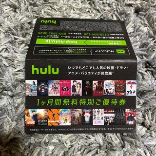 Hulu 1ヶ月無料❗️❗️(その他)