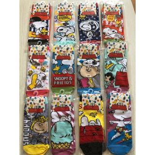 スヌーピー(SNOOPY)のスヌーピー くるぶし靴下 靴下 19〜24センチ(靴下/タイツ)