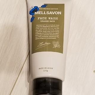 メルサボン(Mellsavon)の☆新品☆メルサボンフェイスウォッシュ(洗顔料)