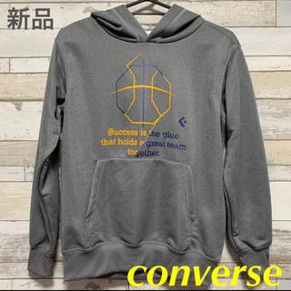 コンバース(CONVERSE)のCONVERSEコンバース バスケットボール スウェットパーカー 140㎝ 新品(バスケットボール)