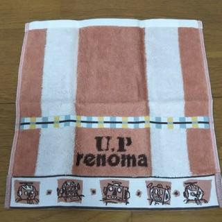 ユーピーレノマ(U.P renoma)のUPrenoma ハンドタオル(タオル/バス用品)