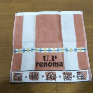 ユーピーレノマ(U.P renoma)のUP renoma ハンドタオル(タオル/バス用品)