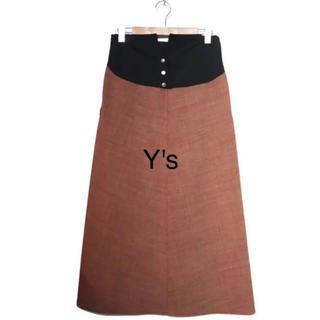 ワイズ(Y's)のY's 切り替えロングスカート(ロングスカート)