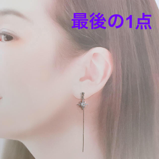 ボウダンショウネンダン(防弾少年団(BTS))の再販!!Polaris pierce《 silver ✩.*˚ 》(ピアス)