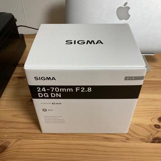 シグマ(SIGMA)の24-70mm F2.8 DG DN [ソニーE用](レンズ(ズーム))