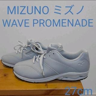 ミズノ(MIZUNO)のMIZUNO ミズノウォーキングシューズジッパーチャック履きやすい(ウォーキング)