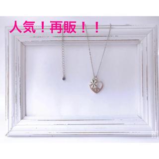 ボウダンショウネンダン(防弾少年団(BTS))の人気!再販!!♡Peace ネックレス  « JK 新Ver. »  (ネックレス)