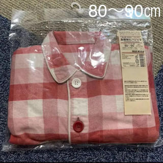 MUJI (無印良品) - 新品 未使用 パジャマ お着替え 長袖 80㎝ 90㎝ 無印 キッズ ベビー