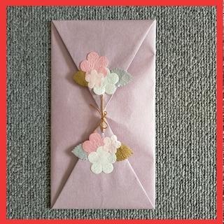✿お祝い袋✿ 淡い紫 花 ピンク 白 葉 金 銀(カード/レター/ラッピング)