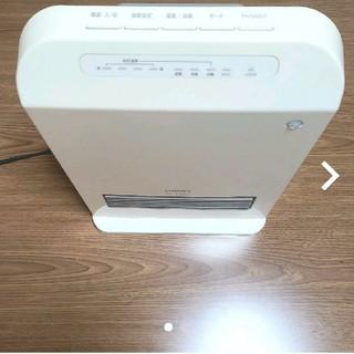 ヤマゼン(山善)のYAMAZEN山善ヤマゼンセンサー付消臭セラミックファンヒーター2011年製(ファンヒーター)