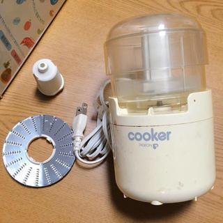 ミキサー 離乳食 刻む 調理器具 電動 小型(調理道具/製菓道具)