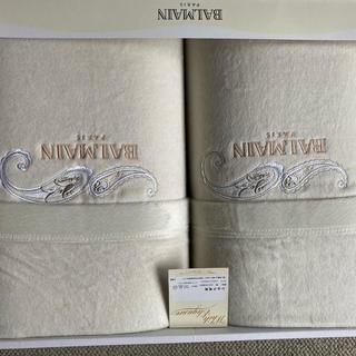 バルマン(BALMAIN)のシルク毛布/BALMAIN  PARIS ホワイトエレガンス(毛布)
