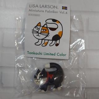 リサラーソン(Lisa Larson)のリサラーソン ミニチュアファブリカ(キャラクターグッズ)