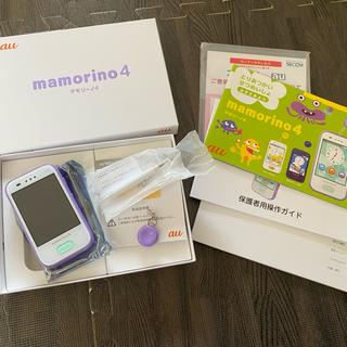 エーユー(au)のau キッズ携帯 マモリーノ4 プリンセスパープル(携帯電話本体)